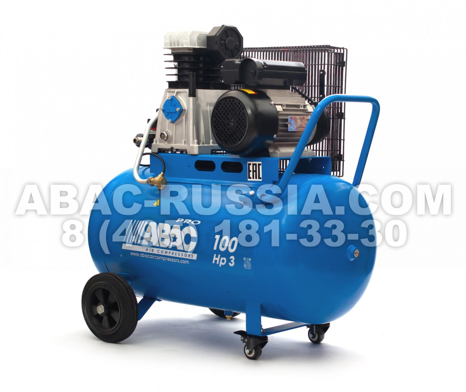 Поршневой компрессор ABAC А39 100 СМ3 1129740113