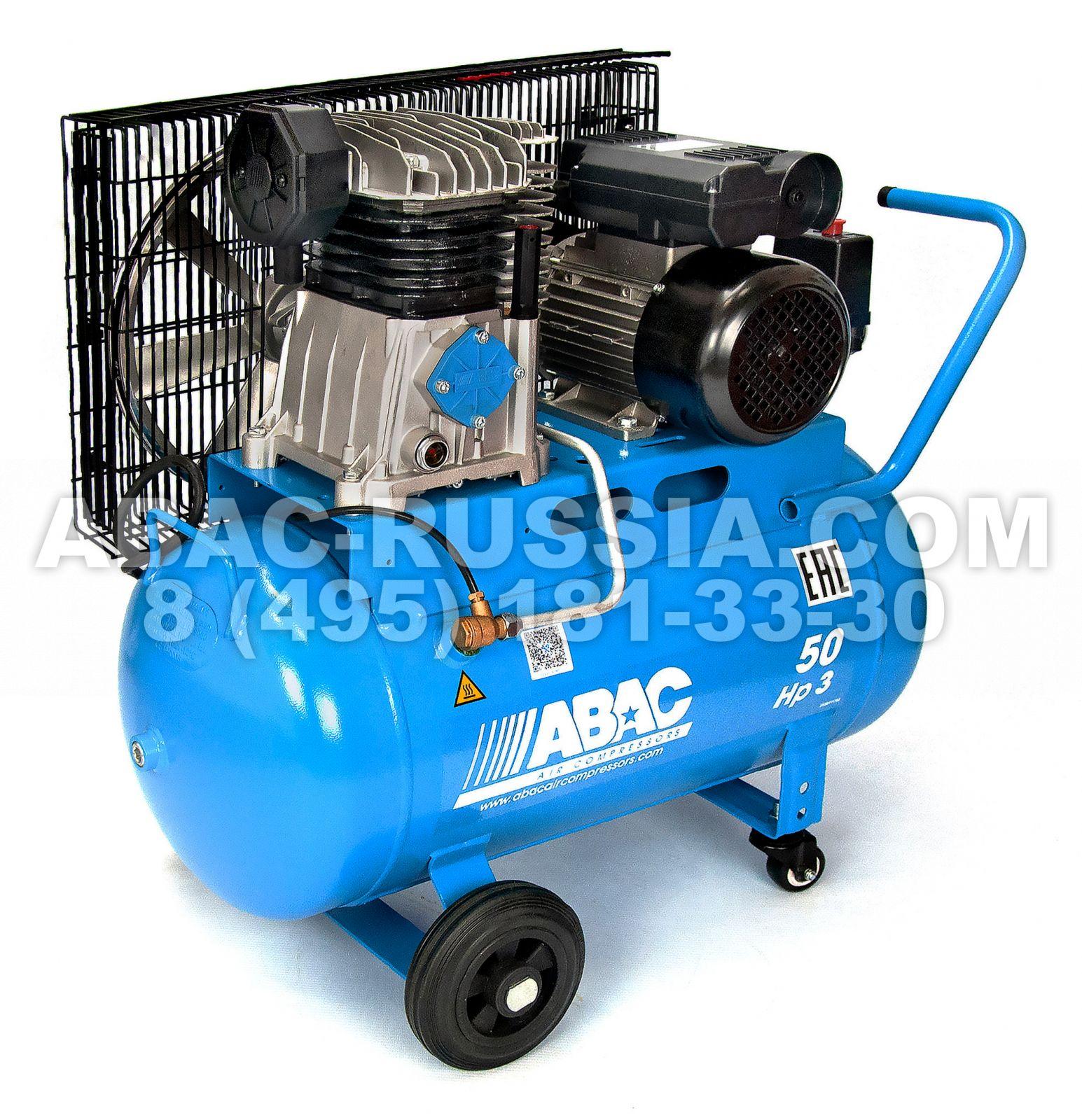 Поршневой компрессор ABAC А29В 50 СМ3 1129740187