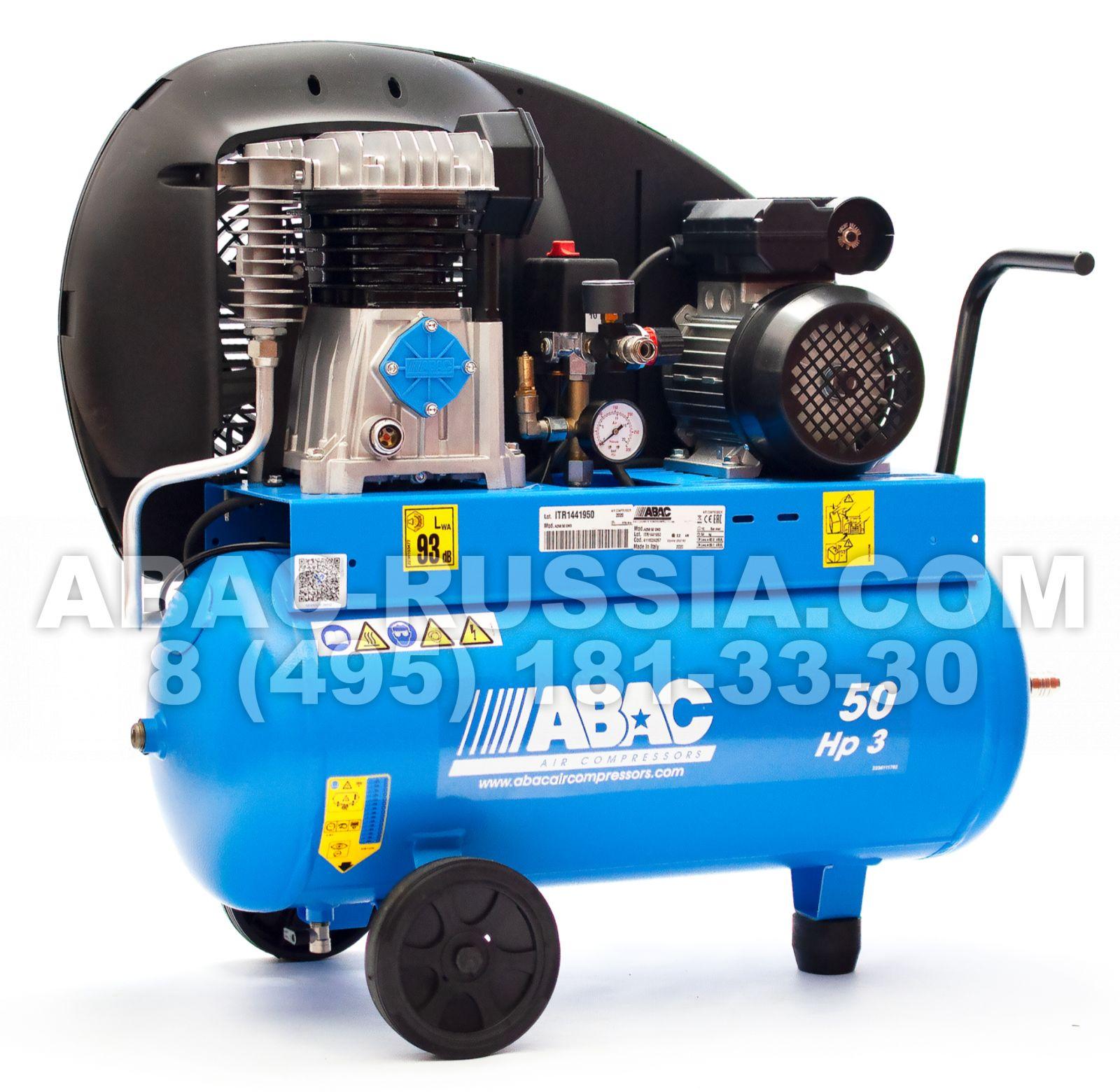 Поршневой компрессор ABAC A29B 50 СМ3 PRO 4116024257
