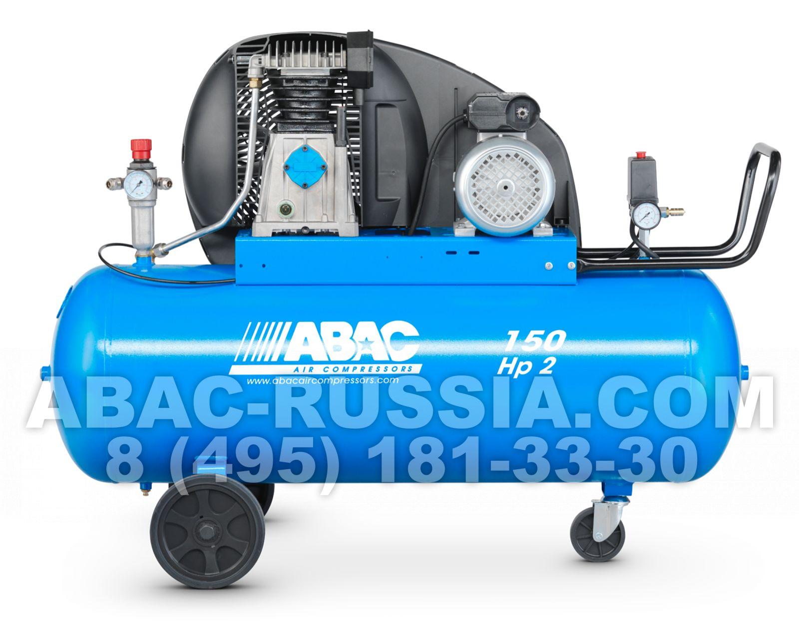 Поршневой компрессор ABAC A39B/150 CM3 4116024280