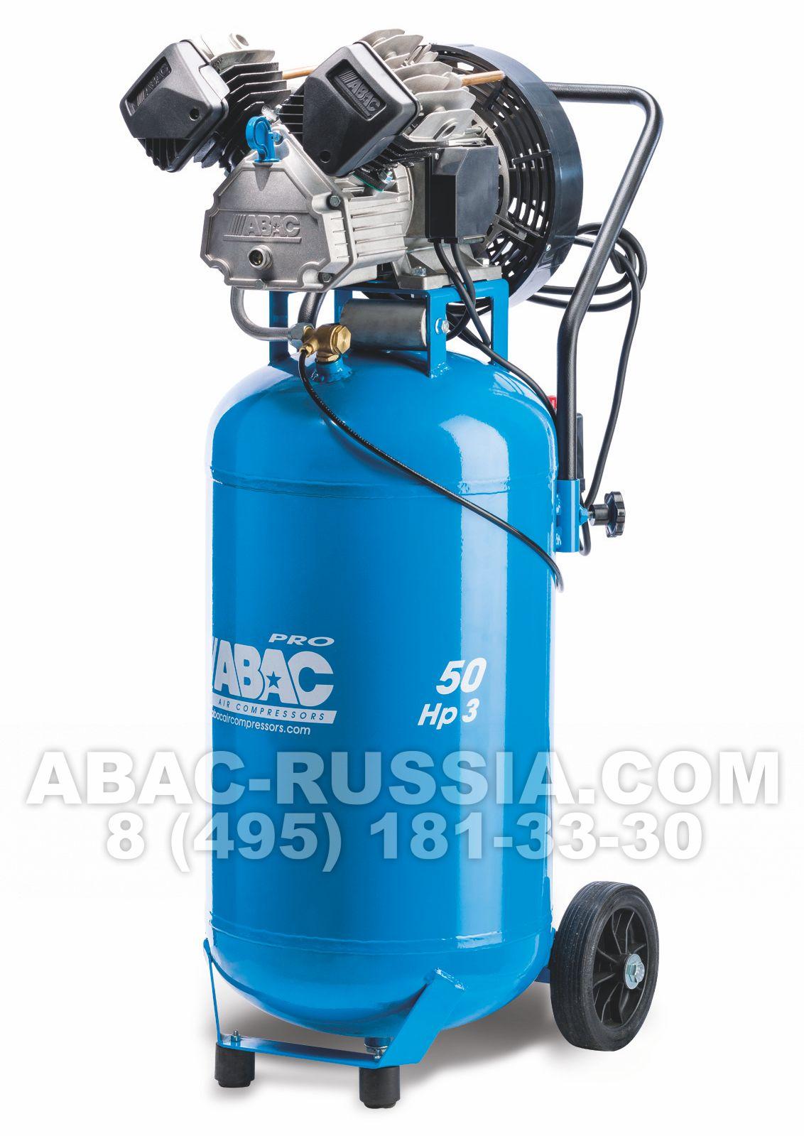 Поршневой компрессор ABAC V30/50 CM3 VERTICAL 1121430329