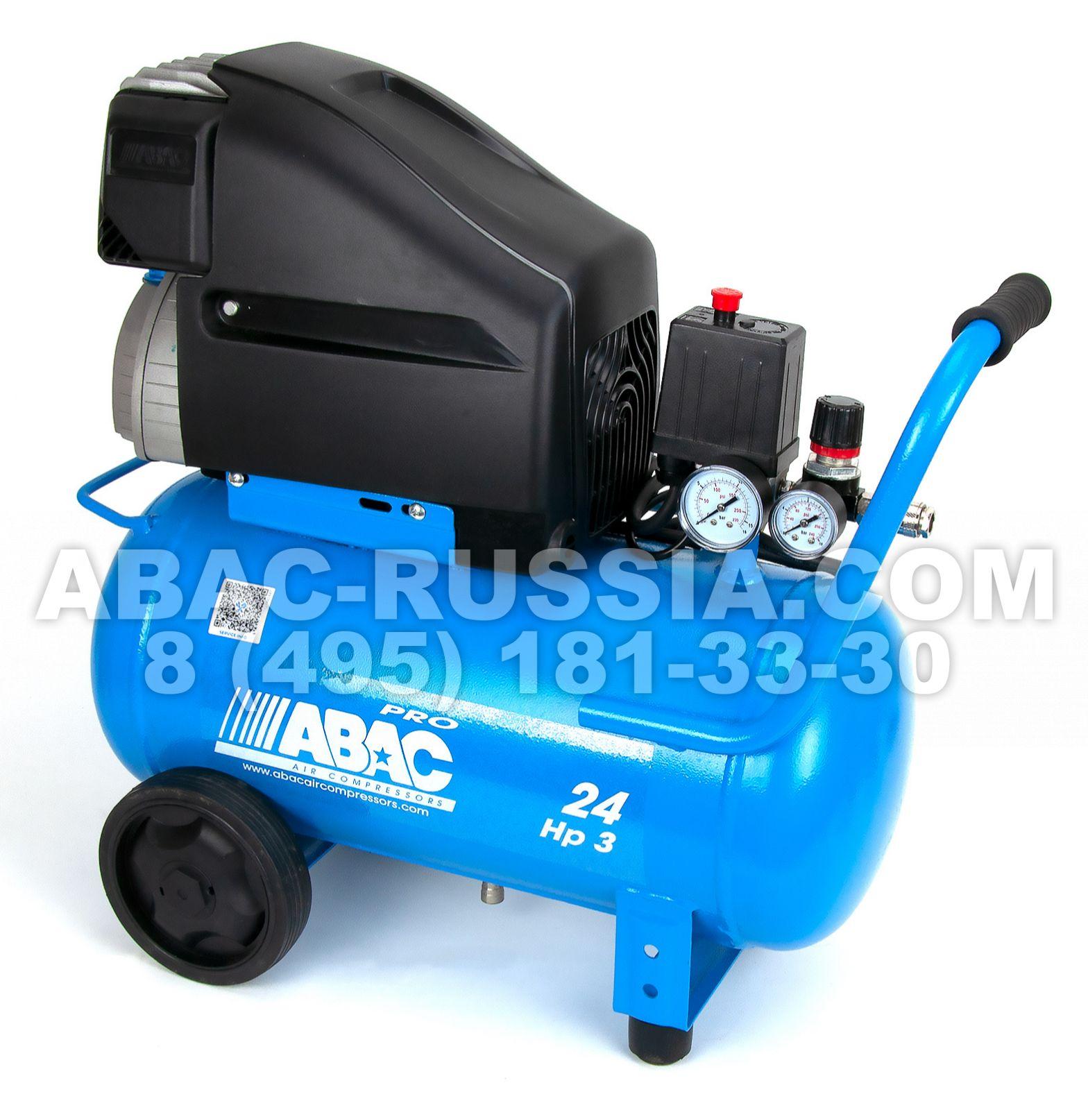 Поршневой компрессор ABAC Pole Position L30P 1129100045