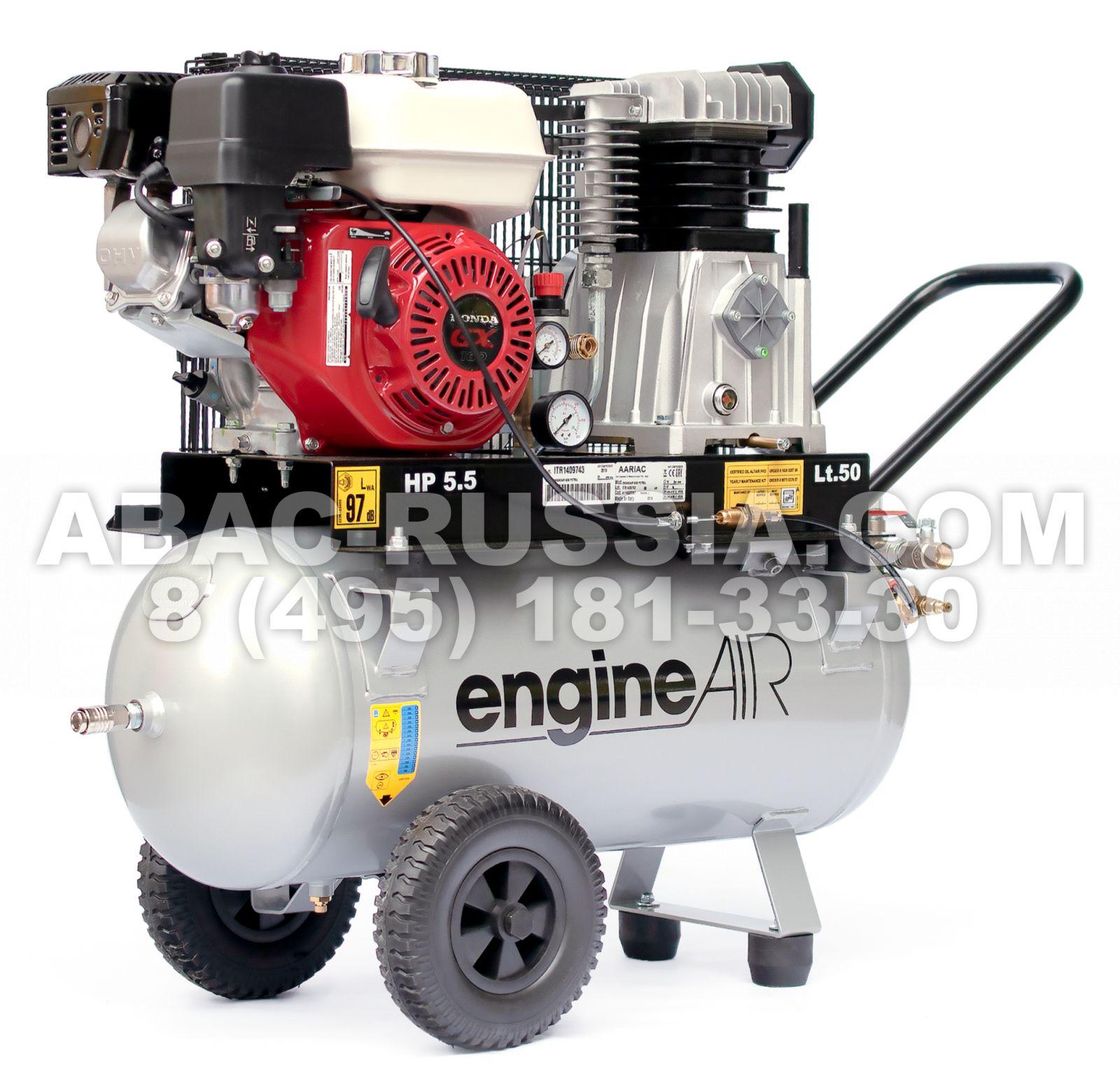Поршневой компрессор ABAC EngineAIR А39B/50 5HP 4116002087