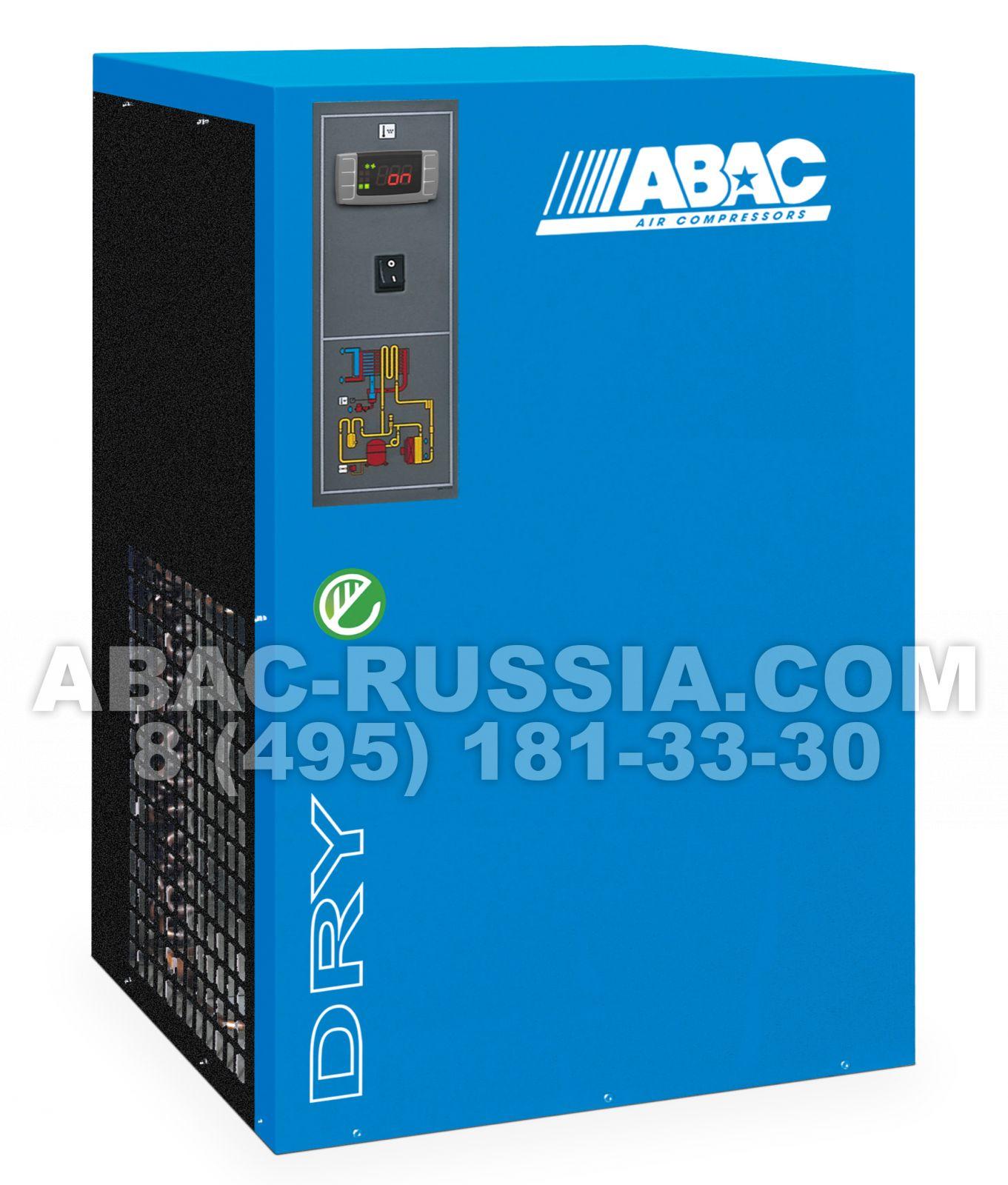 Осушитель ABAC DRY 290 4102000749