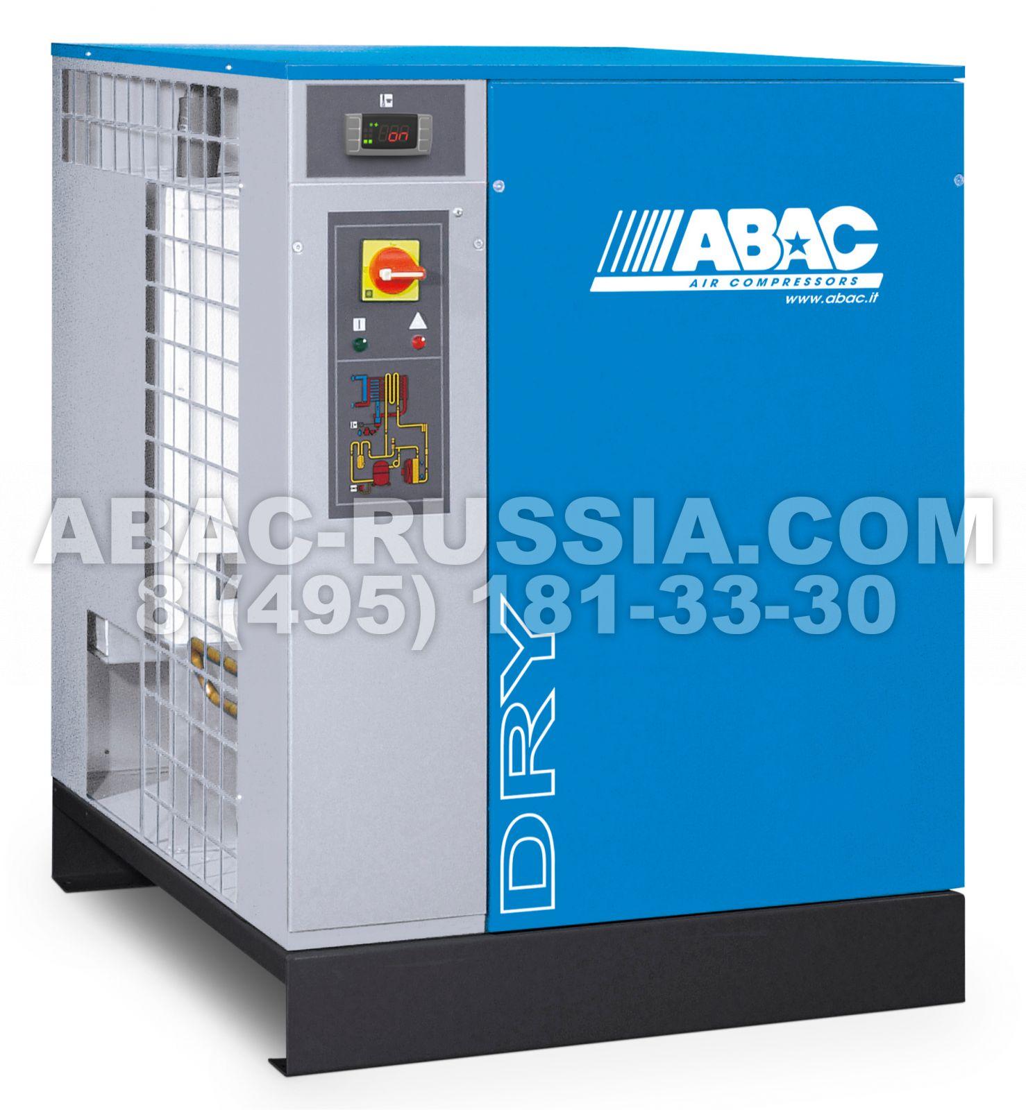 Осушитель ABAC DRY 1040 4102000977